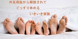 gaihann1-1.jpg